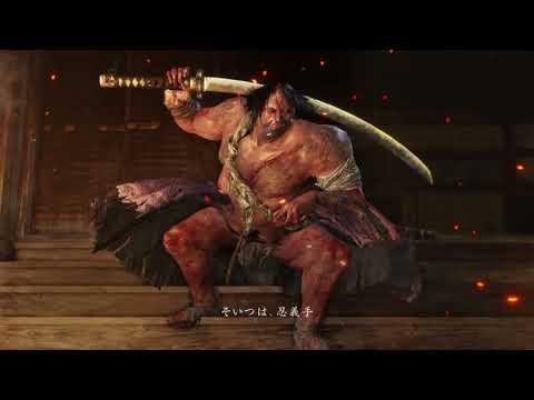 Видео № 0 из игры Sekiro: Shadows Die Twice [Xbox One]