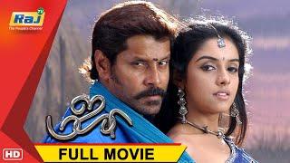Majaa Full Movie HD