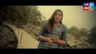 Orchha, खूबसूरती और भक्ति का संगम  – JanoDuniya Web TV