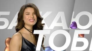 М1 TOP 10 - Промо