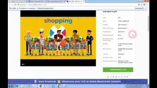 Zeex - поиск продуктов и услуг криптографии