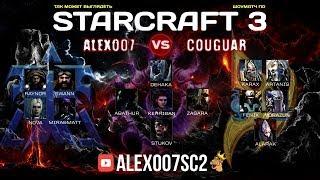 Таким будет StarCraft 3?! Шоуматч Alex007 vs Couguar - 1х1 с героями Co-op
