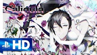 Caligula - 2nd Promotional Movie Trailer (PS Vita)