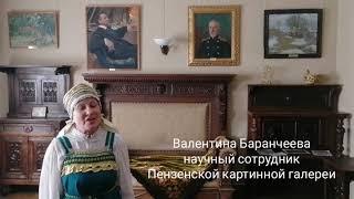 Прогулки по Галереи. Ф. В. Сычков и И. С. Горюшкин-Сорокопудов