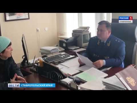 Жалобы граждан на личном контроле у прокурора