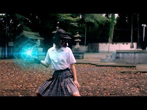 Nebula Amusements Presents: Hado PvP augmented Reality