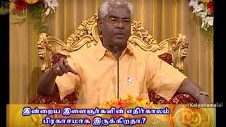 Do youngsters have a bright future ? | Debate Show | Kalyanamalai | Sun TV | Prof Ramachandran |