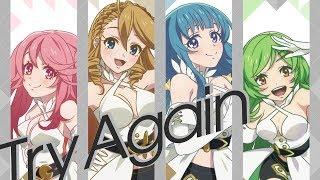 【新曲公開】Angely Diva「Try Again」ミュージックビデオ(MV)【モンソニ!|モンスト公式】