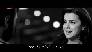 مازيكا استغنيت رامي جمال تحميل MP3