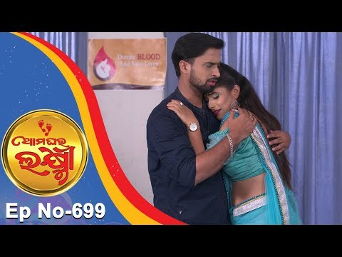 Ama Ghara Laxmi | Full Ep 699 | 2nd August 2018 | Odia Serial – TarangTV