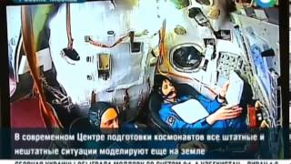 45 лет назад погиб первый космонавт Земли Юрий Гагарин