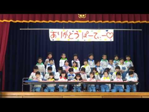 桜の聖母幼稚園 年長児 歌・合奏