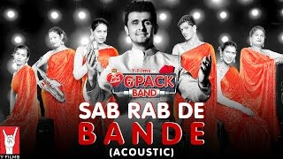 Sab Rab De Bande (Acoustic) - Song Videoo - 6 Pack Band feat. Sonu Nigam