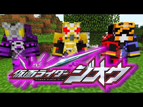 Kamen Rider Craft The 4th Update log ep11