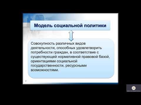 1 Управление персоналом. Теоретические и методологические основы управления персоналом
