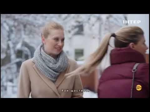 Русский сериал &кваот;Голос ангела&кваот; 1 - 4 серия (2019)