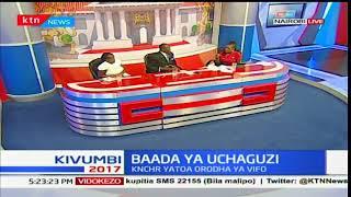 Katiba inasemaje kuhusu haki ya mwananchi wa Kenya kuandamana?