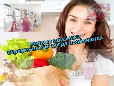 Лечение по пигментации на лице