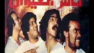 Nass El Ghiwan - Fine Radi Biya Khouya