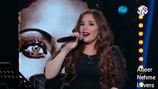 تحميل اغاني عبير نعمة تغني ياطيور ل اسمهان في برنامج طرب مع مروان خوري Abeer Nehme MP3