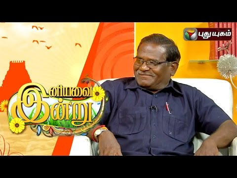 Workplace-Conflict-Awarness-Week-in-Iniyavai-Indru--26-04-2016-I-Puthuyugam-TV