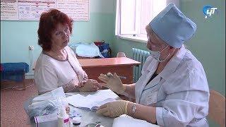 В Великом Новгороде работает мобильный Центр здоровья