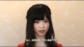 52_島崎遥香証言VTR