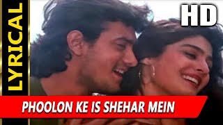 Phoolon Ke Is Shehar Mein With Lyrics | Abhijeet, Lata