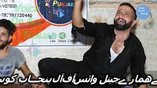 tape Mahye Khuram jatt//VOICE OF ALL PUNJAB