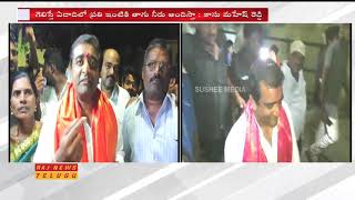 Gurazala YSRCP Candidate Kasu Mahesh Reddy Started His Election Campaign || Raj News