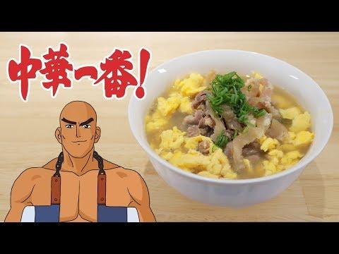 中華一番-麵非麵牛筋麵 二次元食物具現化