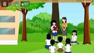 สื่อการเรียนการสอน สุภาษิตสอนหญิง สอนใจ ป.6 ภาษาไทย