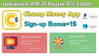 champmoney (UPDATED) Champl Money app earn paytm cash | Champ money