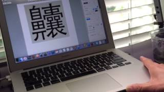 Write, type, search dictionary - complex Chinese characters