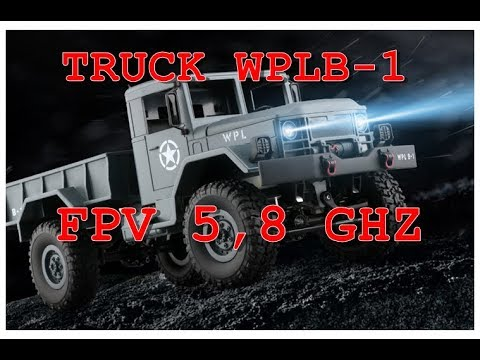 WPLB-1 TRUCK FPV