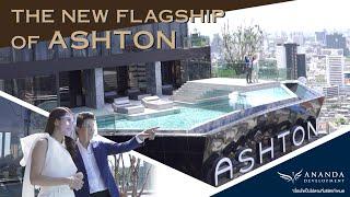 Video of Ashton Asoke - Rama 9