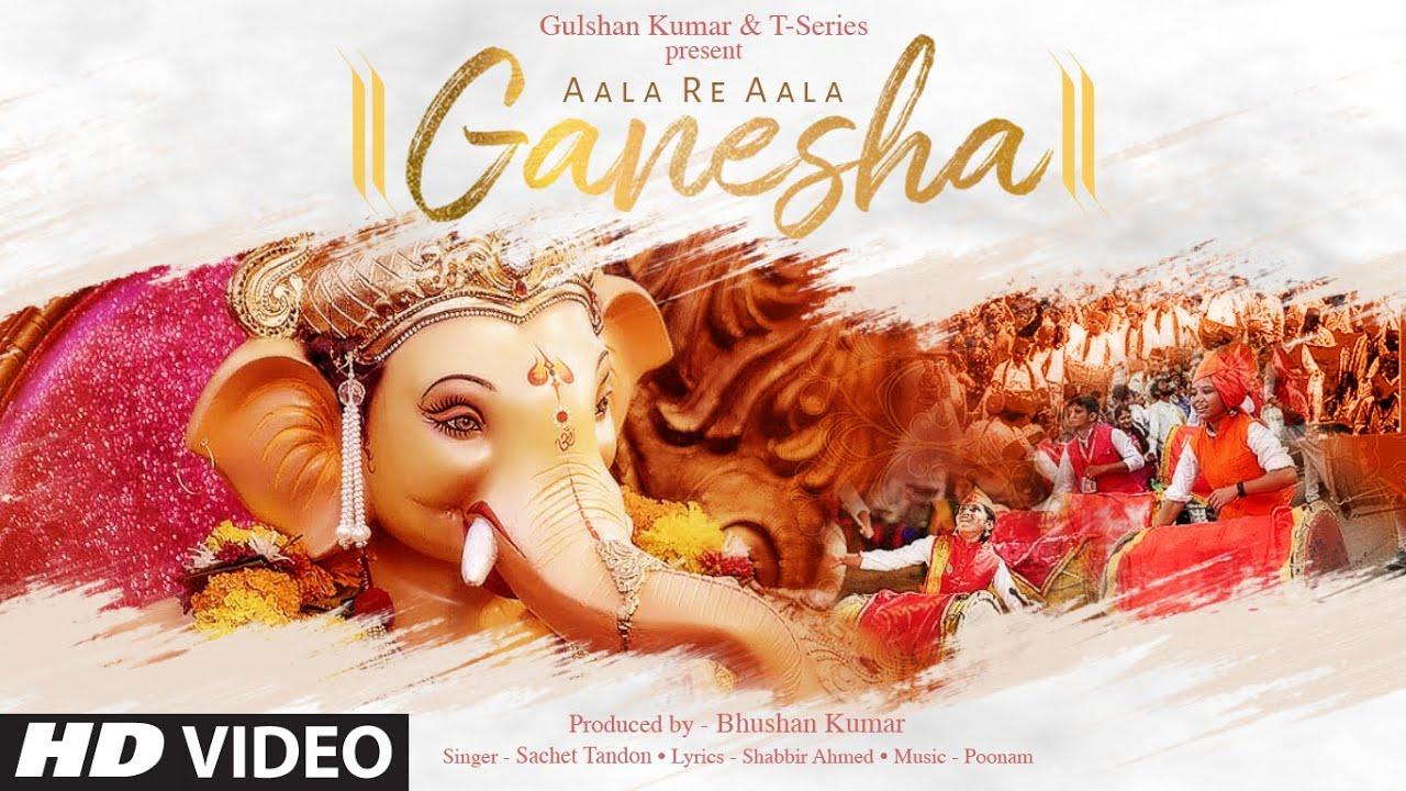 Aala Re Aala Ganesha  Sachet Tandon Lyrics