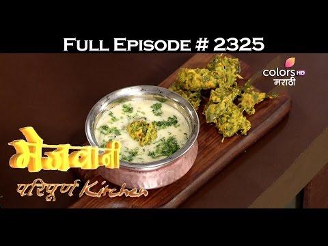 Mejwani Paripoorna Kitchen - 29th April 2017 - मेजवानी परिपूर्ण कित्चेन - Full Episode