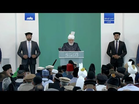 Eid-ul-Adha Sermon 2019