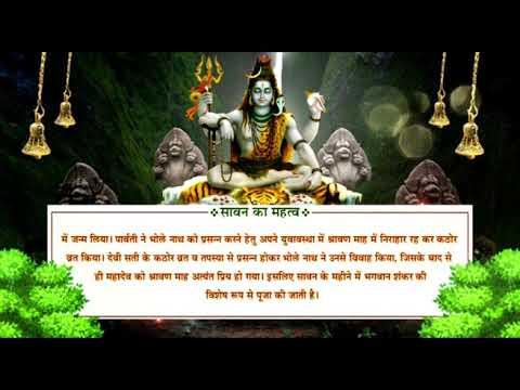 Benefitsshravan - новый тренд смотреть онлайн на сайте