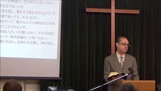 主日礼拝メッセージ ウィリアム・ウッド師