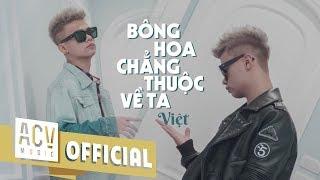 Việt | Solo Version | Bông Hoa Chẳng Thuộc Về Ta | (Official Music Video)