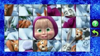 💝Маша и Медведь (Masha and The Bear)-Праздник на льду  I Jigsaw Puzzle I Kids Play Game