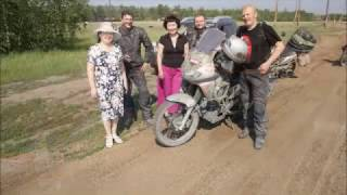 Syberia Magadan Mongolia 2016 cz.2