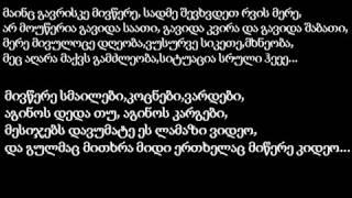 Master   Damsina Lyrics