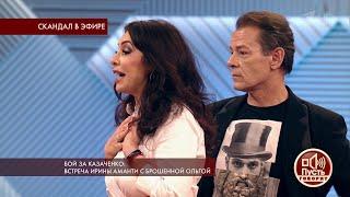 «Я тебе больше не отдам его никогда», - жены Вадима Казаченко схлестнулись в студии. Пусть говорят.