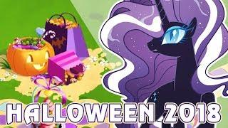 Хэллоуин в игре Май Литл Пони (My Little Pony) 2018