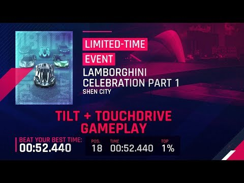 Lamborghini Celebration Part 1 Tilt & Touchdrive