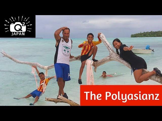 The Polyasianz Traveling Family Visits Japan