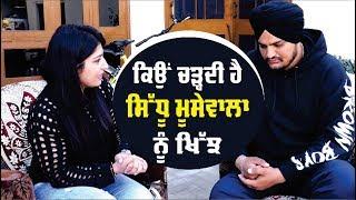 Sidhu Moosewala   Exclusive Interview   Dil Da Ni Mada   Bollywood Tadka Punjabi